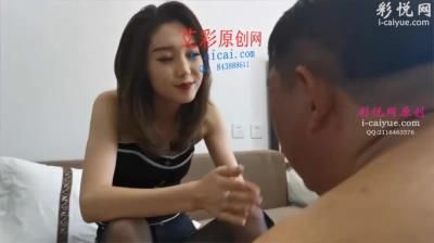 Taiwan Trample Club: Krystal Face Slapping